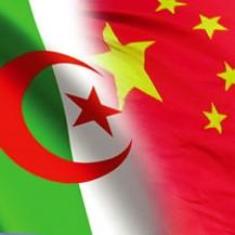 Pre-Appel à Projet Algéro-Espagnol